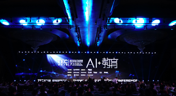 尚德机构:大数据生产和场景化是AI应用的前提