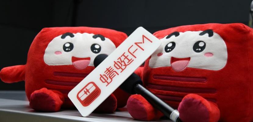 """蜻蜓FM""""123倾听计划"""":一次不贩卖焦虑的陪伴式服务"""