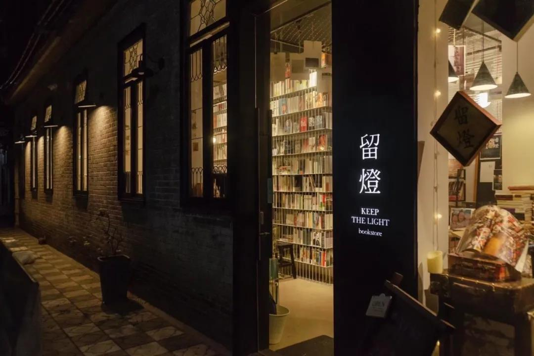辞职开书店的年轻人都怎么样了?
